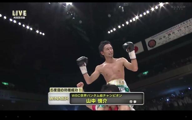 Shinsuke_Yamanaka