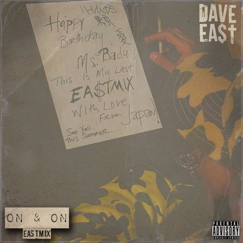 Dave_East_on_an_on