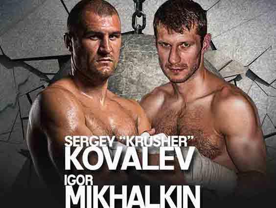 Kovalev_Mikhalkin